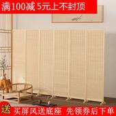 现代简约竹编屏风隔断折叠推拉移动遮挡家用简易客厅卧室办公折屏
