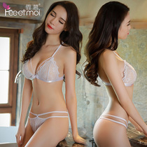 Erotic Bra lace bra underwear set without steel ring thin full transparency perspective nipple lady Mimi