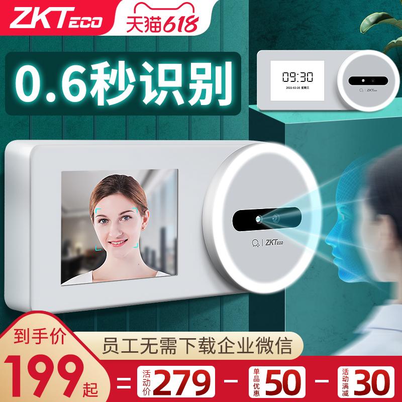 ZKTeco人脸考勤机ZK-F3面部打卡机企业微信打卡智能云管理无线WIFI手机APP打卡员工上下班蓝牙异地考勤打卡机