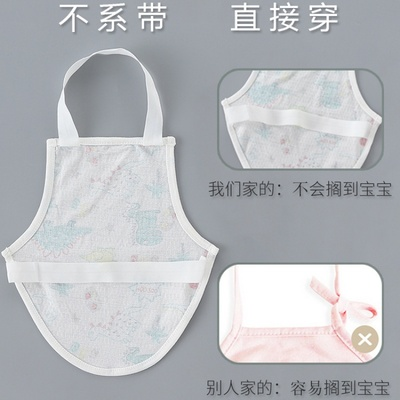 Baby bellyband spring and summer thin section for boys and girls