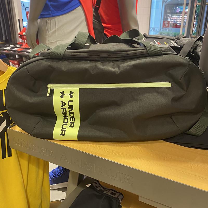 安德玛UA Roland男款训练运动休闲健身单肩包中号运动包1350092
