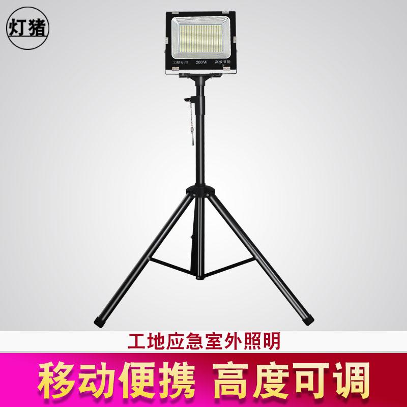 灯猪移动支架灯充电应急便携LED灯三角架伸缩投光灯户外防水照明