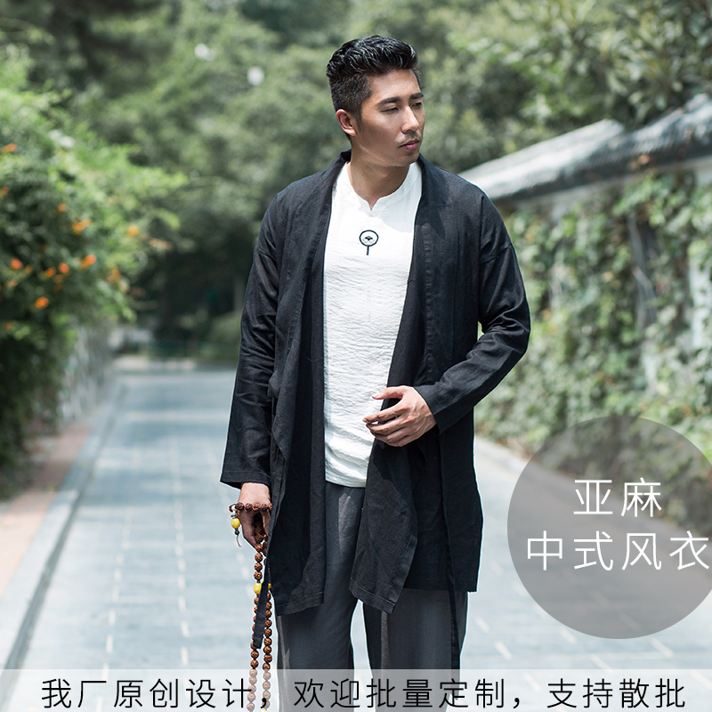 Handmade clasp medium long windbreaker autumn winter Chinese mens Cape cape coat Han suit Tang Dynasty mens ancient fashion