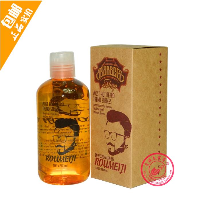 ROUMEIJI柔媄极复古油头膏发油飞机头大背头发型 容易清洗