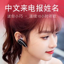 Huawei sign up for Bluetooth headset, wireless earplug, ear type sports running, men and women drive for extra long, stand-by, one ear glory P30 P20 P10 nova4e 8x, enjoy 9mate mobile universal