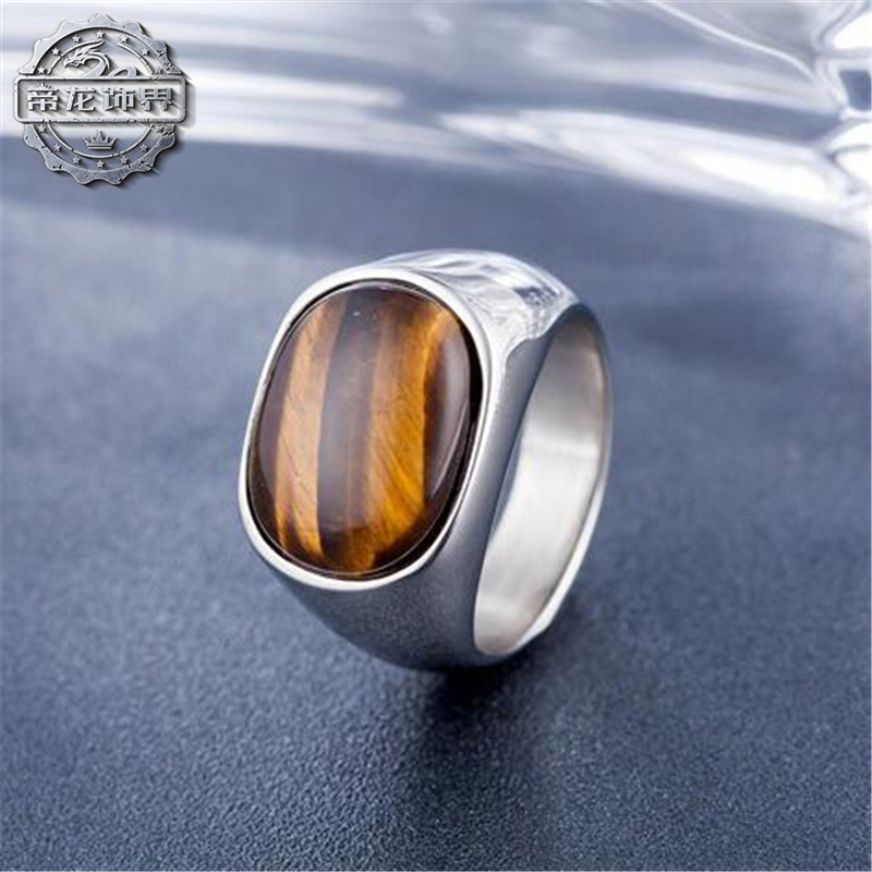 Gem trend mens personality titanium fashion silver ring gold ring steel rock accessories eye tiger Retro