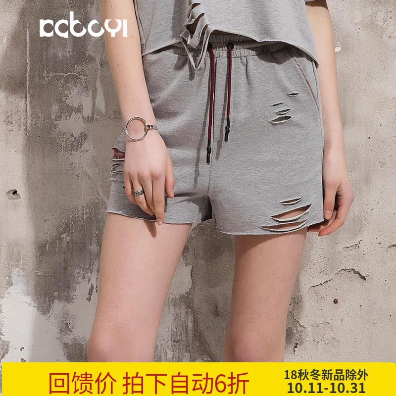 卡布依限量版原创品牌女装专柜同步款夏季新品破洞灰色休闲短裤女