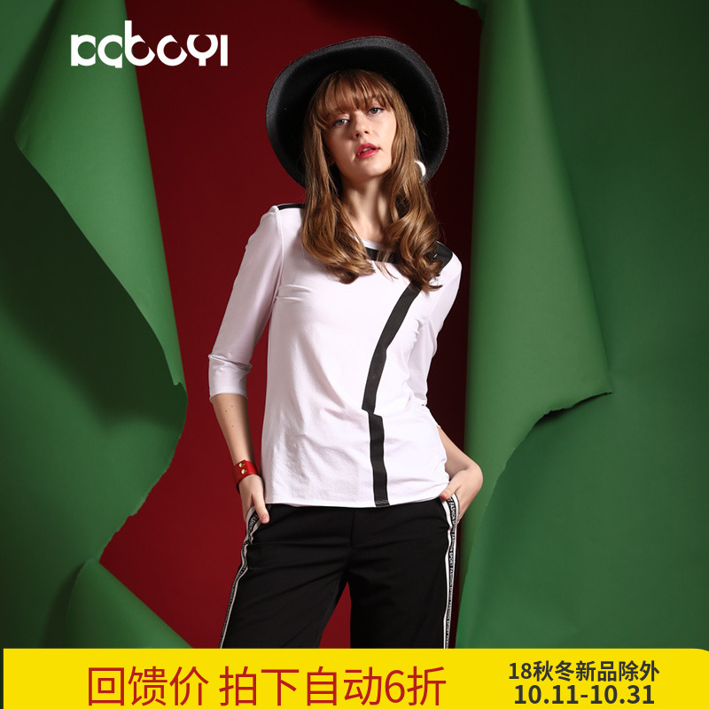 卡布依限量版原创设计师品牌女装 春季新品印花白色长袖T恤女
