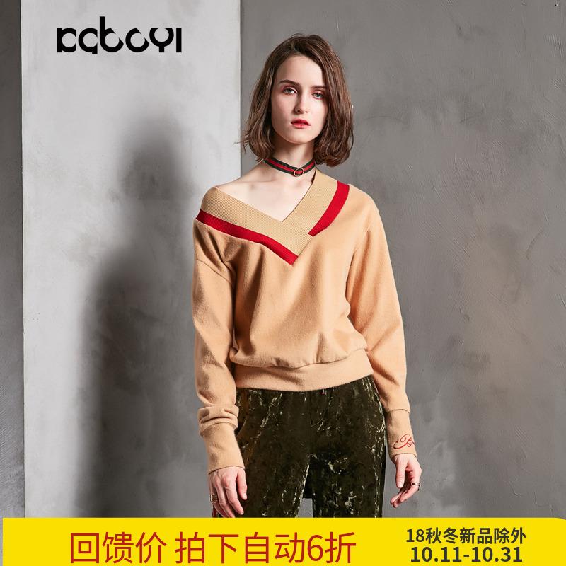 卡布依限量版原创设计师品牌女装2018春季新品V领棉料针织上衣女