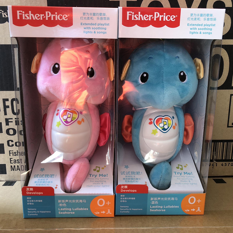 新款费雪声光安抚海马新生儿胎教婴儿毛绒哄睡玩具GCK71/GCK80