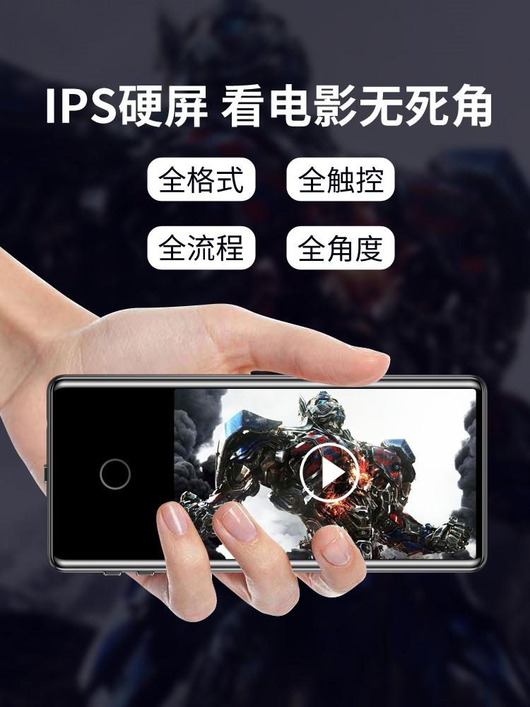 便携式超薄mp3触摸屏现代版学生可爱mp4随身听屏mp6音乐大屏蓝牙