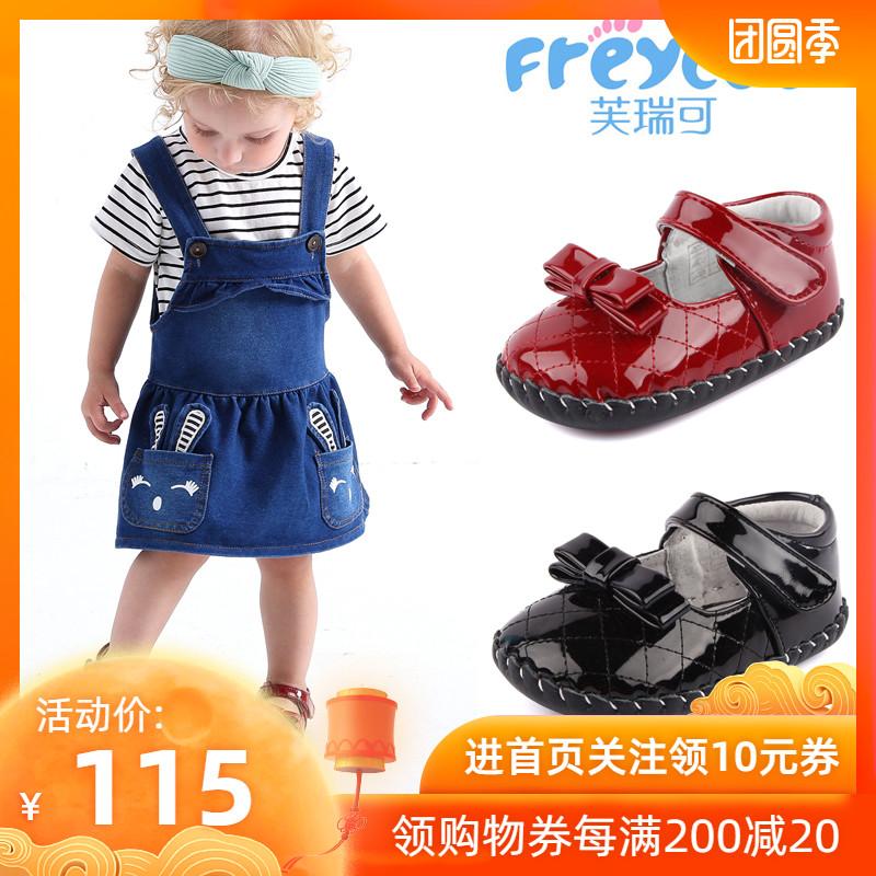 芙瑞可婴儿鞋软底女宝宝鞋春秋6-12个月手工居家步前鞋公主鞋透气