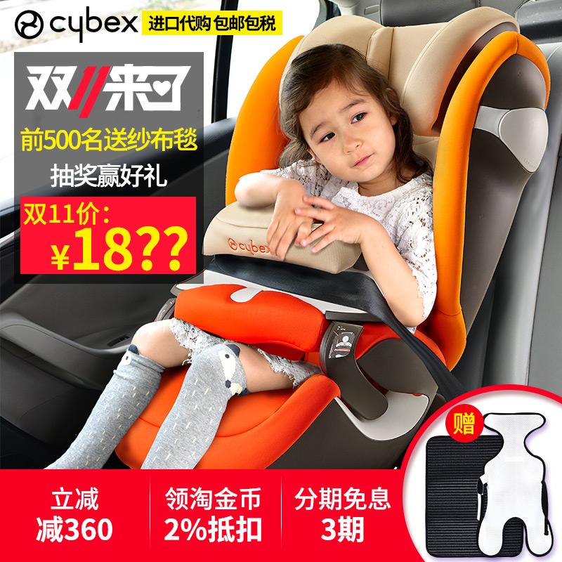 Германия CYBEX матч сто этот ребенок безопасность сиденье новый Pallas M-fix9 месяцы -12 лет isofix