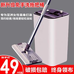 免手洗平板拖把家用木地板干湿一拖两用净吸水墩布桶懒人拖地神器