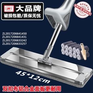 大号铝合金免手洗平板拖把懒人家用擦地板墩布神器干湿两用一拖净