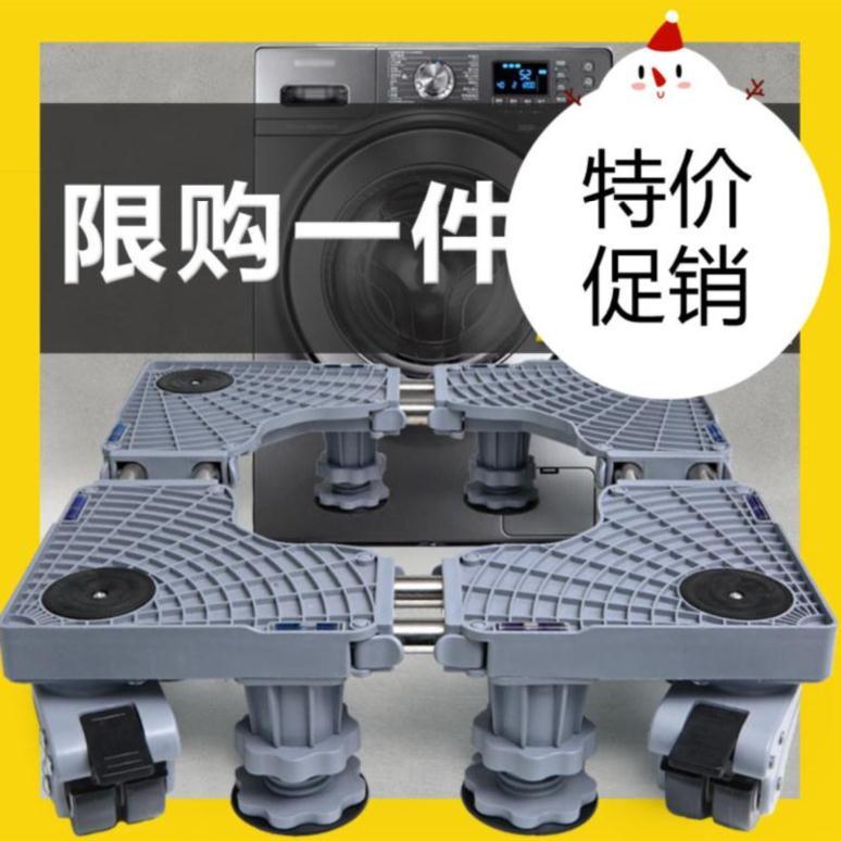 不锈钢洗衣机托盘底座通用抬高置地式可调儿童防震垫浴室波轮式顶(非品牌)