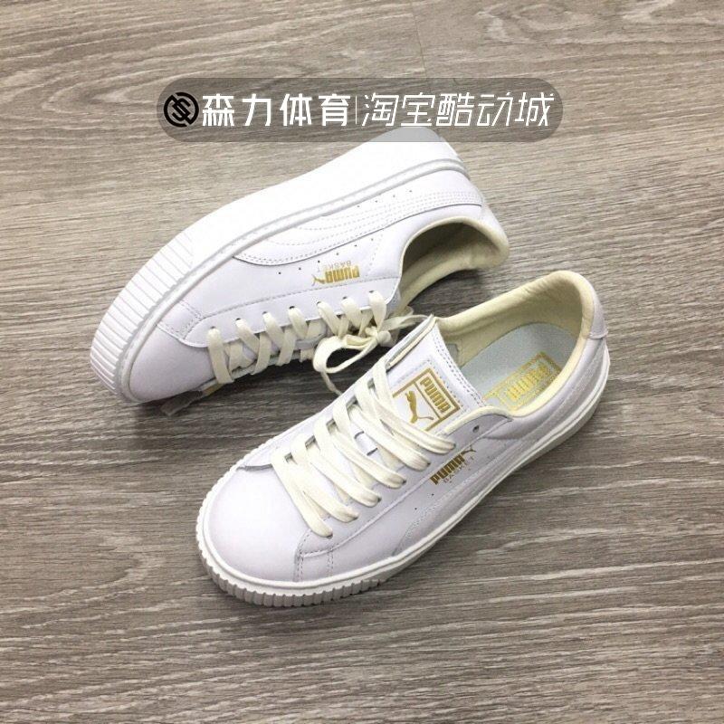 389.00元包邮Puma彪马蕾哈娜板鞋 松糕鞋黑白全白男女鞋 小白鞋板鞋 364040-04