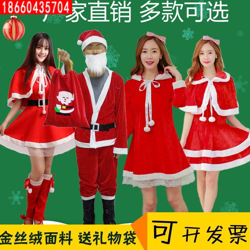 圣诞节服装成人女圣诞老人服装男士金丝绒服饰圣诞老公公衣服套装