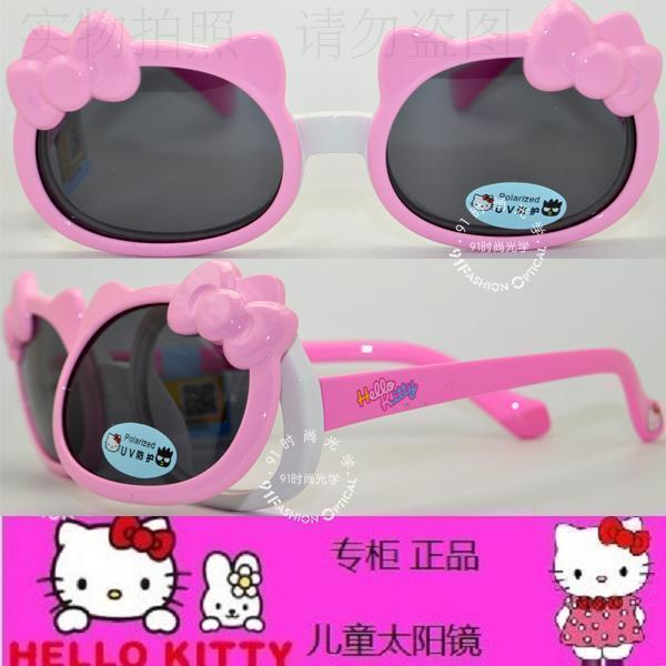 皇冠老店 Hello Kitty专柜正品时尚潮女儿童太阳镜偏光镜 HKA21P