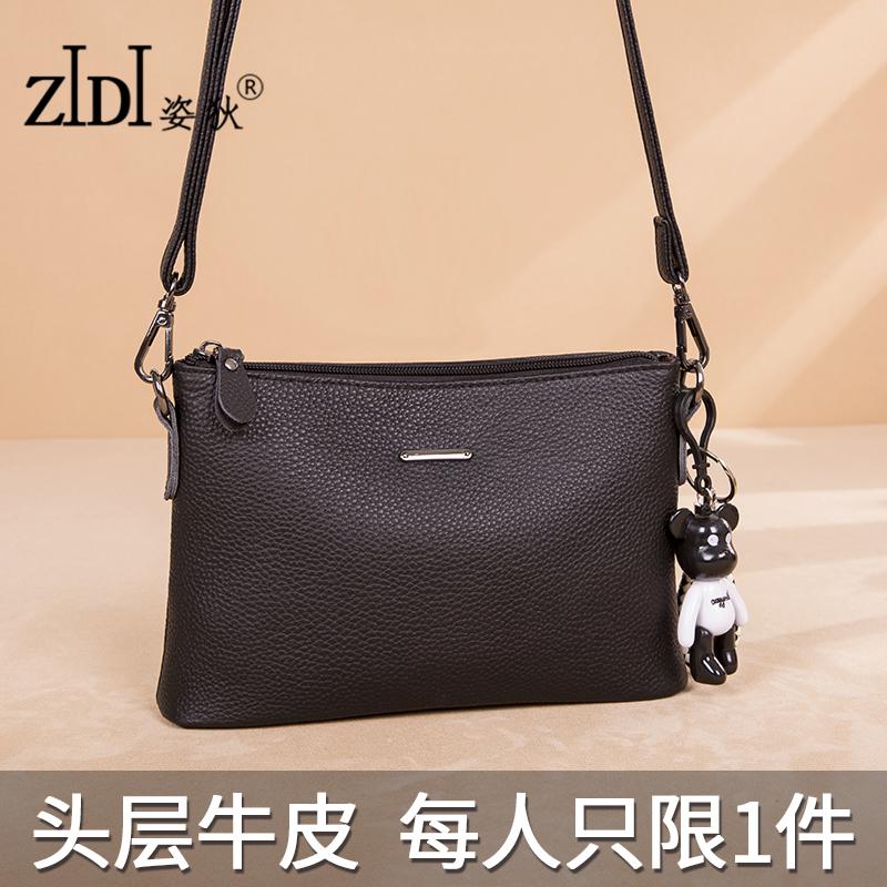 Кожаные сумки Артикул 606078681538