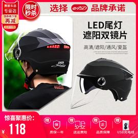 电动电瓶摩托车头盔灰男女士四季通用半盔夏季防晒夏天安全头帽
