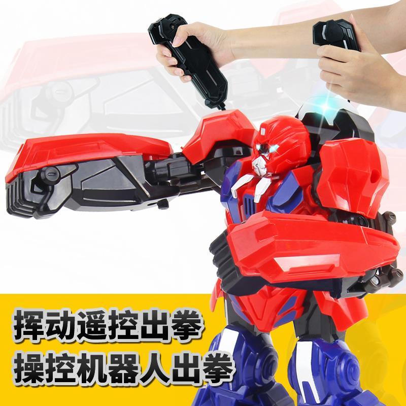 Игровые роботы Артикул 614659558677