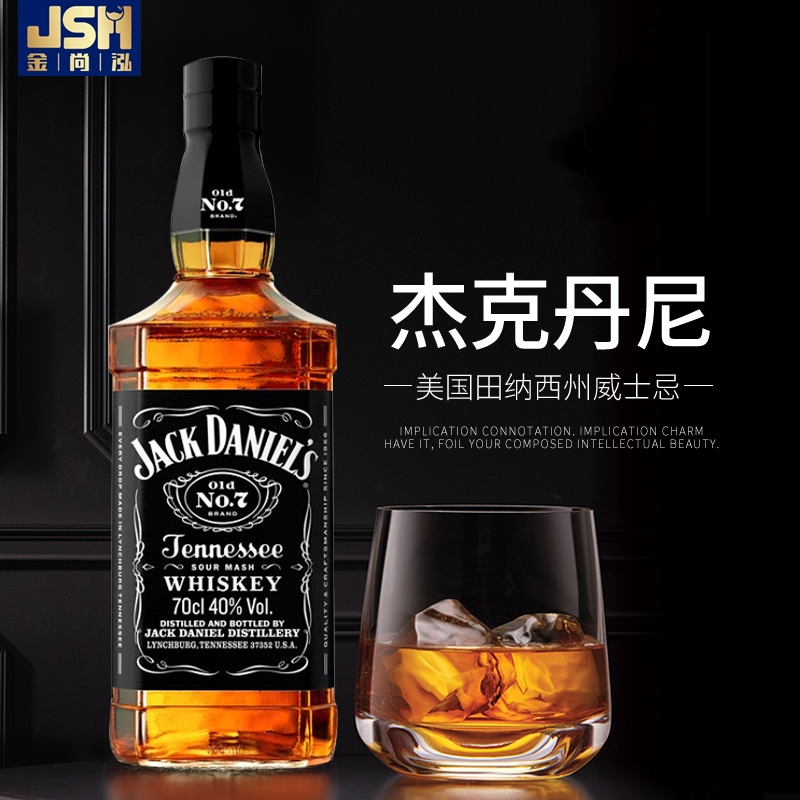Jack Daniels Jack Denny Black Label 700ml imported Tennessee whisky from the United States
