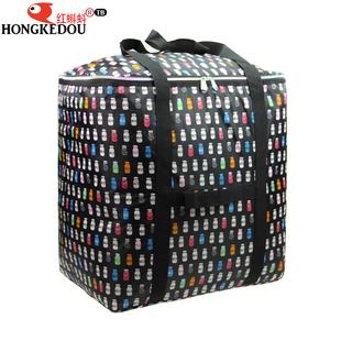 防水牛津旅行袋手提大容量行李包行李袋特大加厚搬家袋搬家包托运