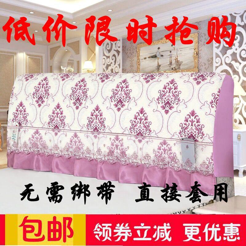满30元可用3元优惠券床头罩床头套防尘罩欧式全包床头罩夹棉加厚现代简约软包床靠背罩