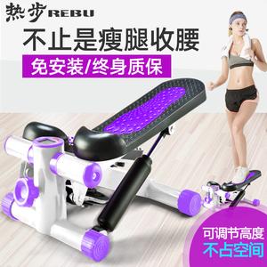 领3元券购买踏步机家用女减肥踩踏机原地脚踏登山机多功能小型瘦腿机健身器材