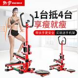 瘦腿踏步机瘦肚子女性多功能家用减肥机原地运动登山脚踏健身器材