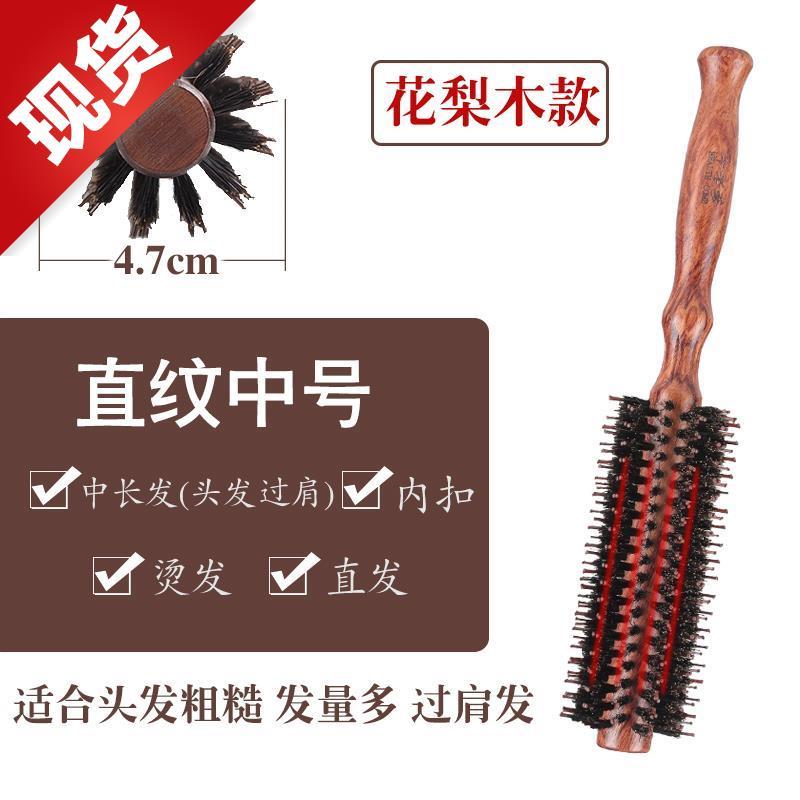 筒专业滚梳护发用品大齿r男生假发梳美发师木梳理发店背头卷书滚