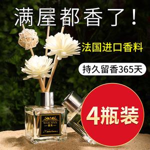 4瓶装 香薰精油空气清新剂卧室内持久熏香家用卫生间厕所除臭香水