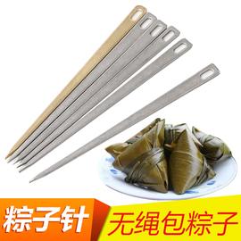传统粽子针包粽针扁型大孔大眼针黄铜针不锈钢针端午节包粽子工具