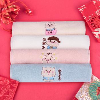 儿童毛巾 A类标准 柔软吸水 不掉毛