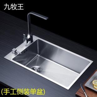 九牧王 厨房304不锈钢手工盆水槽侧装龙头孔迷你单盆左手盆小单槽