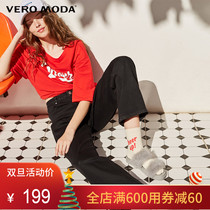 Vero Moda2018 Autumn new cotton bullet wide-legged jeans) 318332505
