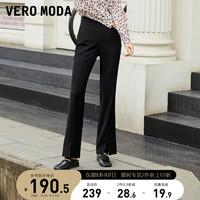 Vero Moda2021早秋新款修身显瘦西装阔腿长裤黑色高腰休闲裤子女