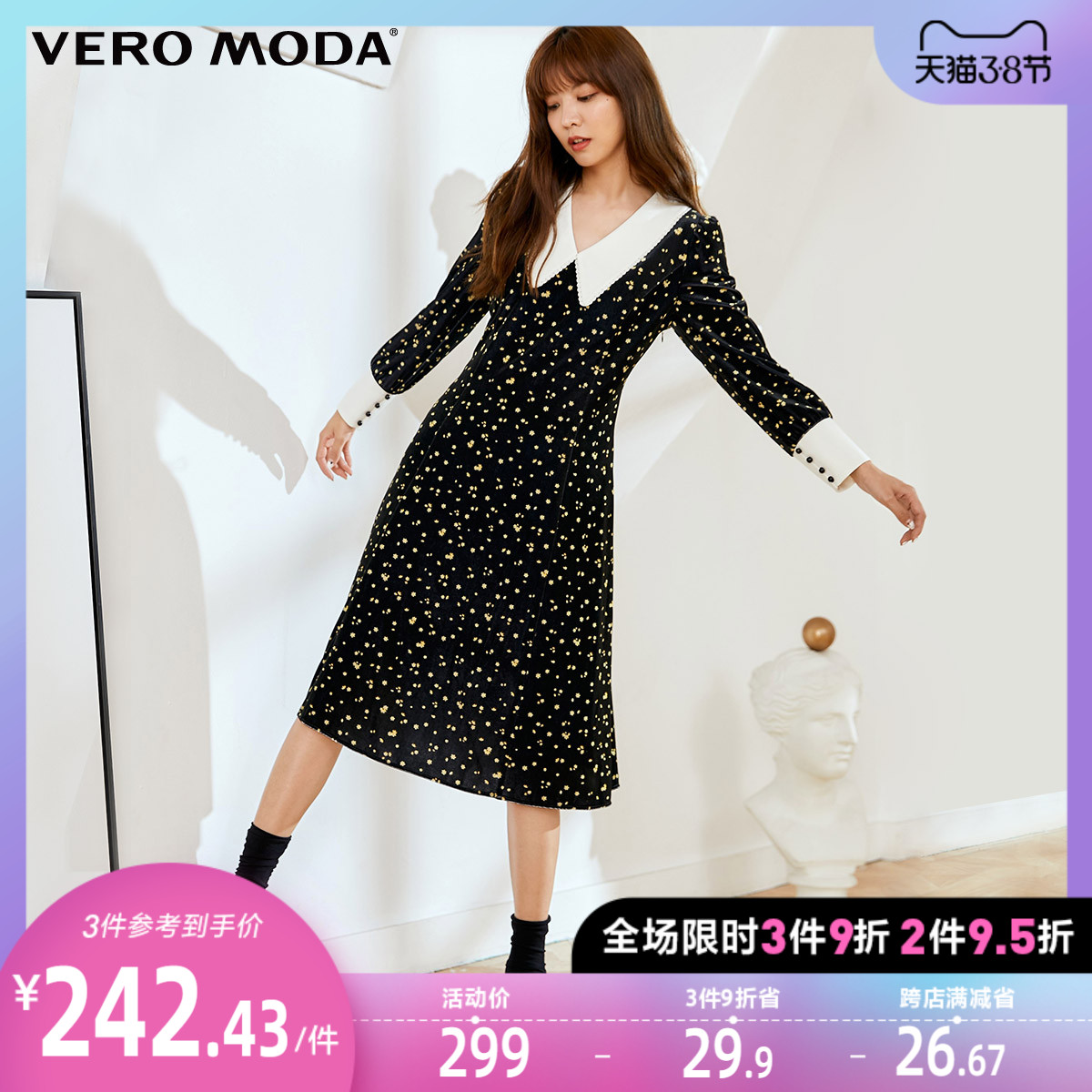 Vero Moda2020 autumn and winter doll collar velvet mid-length dress