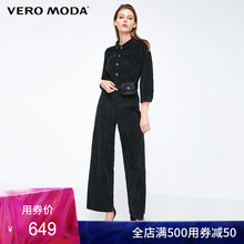 Vero Moda2019 spring new style dress, wind, straight body, casual pants, female 319144502