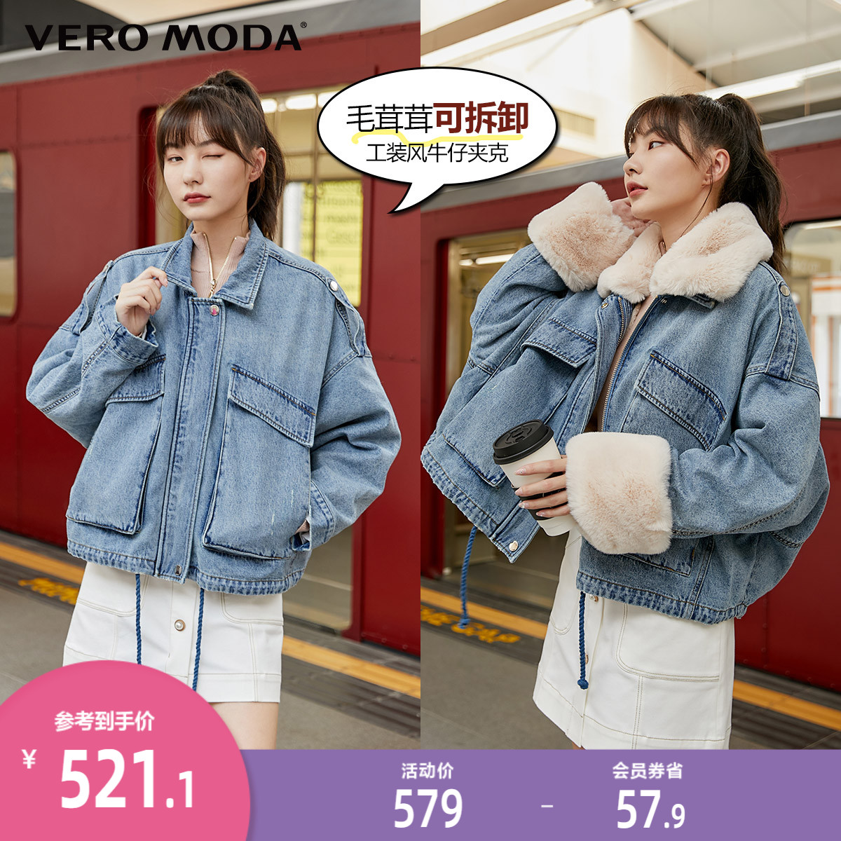 Wei Ya recommends the 2020 autumn and winter new fur collar detachable tooling hem drawstring denim jacket