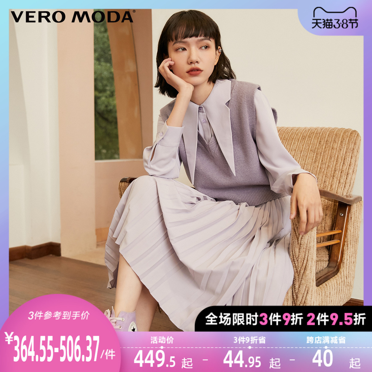 Vero Moda2020 autumn and winter retro plaid real two-piece pleated sweater dress 32037D003