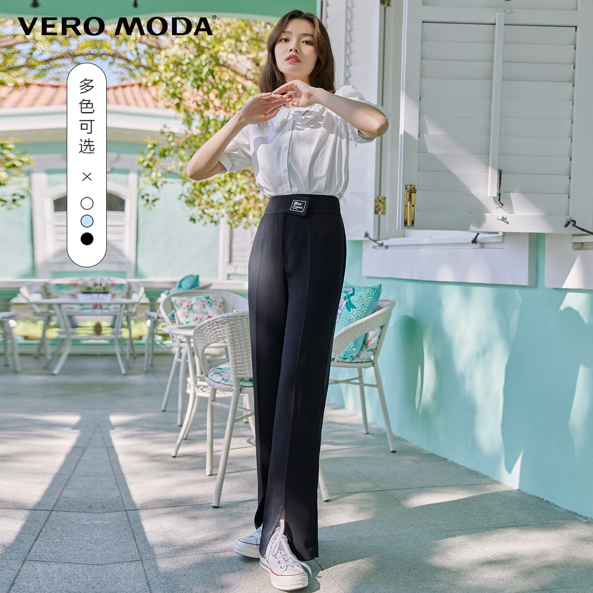 Vero moda slim straight pants 2021 spring and summer new suit pants vertical loose casual pants women