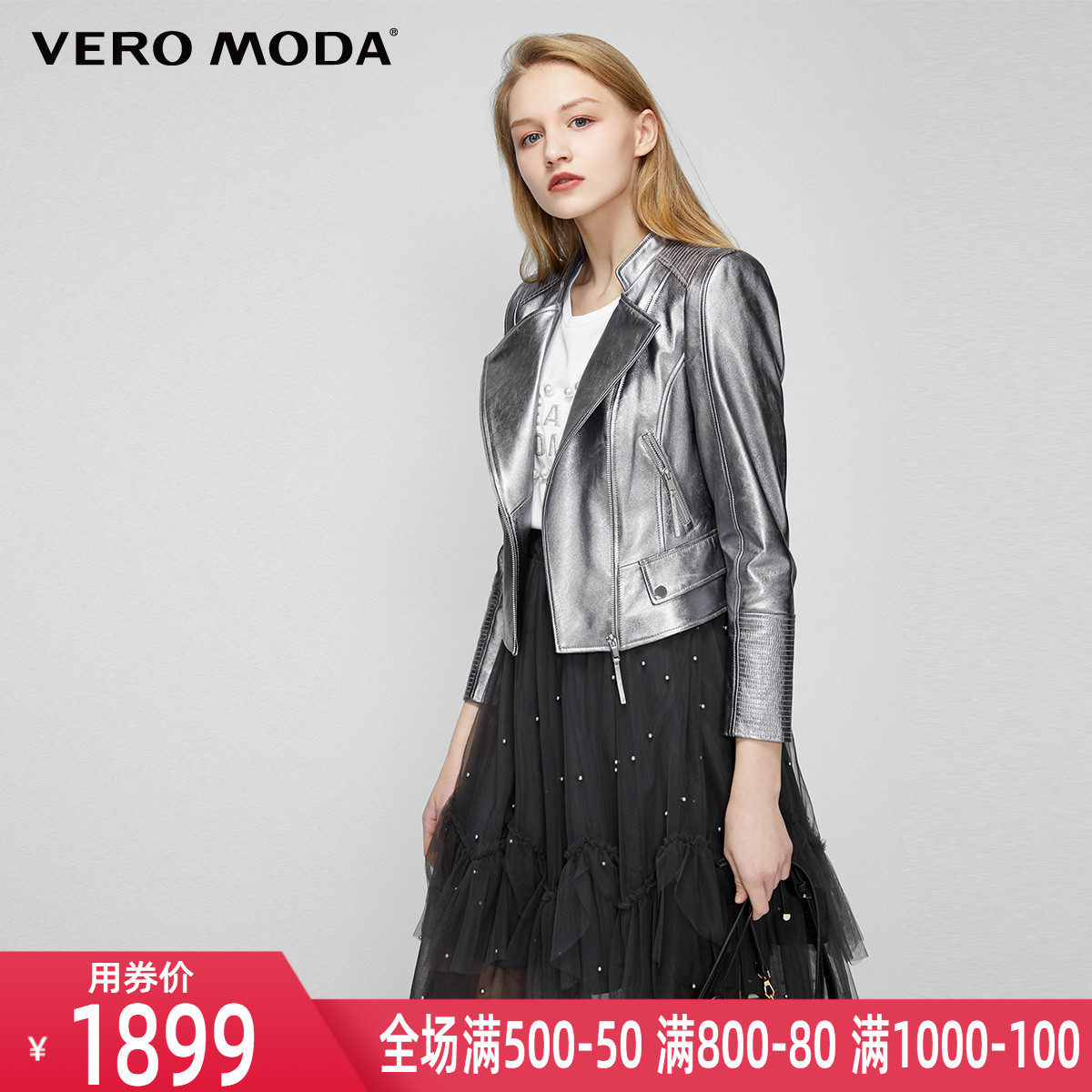 Vero moda2020 spring and summer new ins style futuristic locomotive jacket leather women 320110505