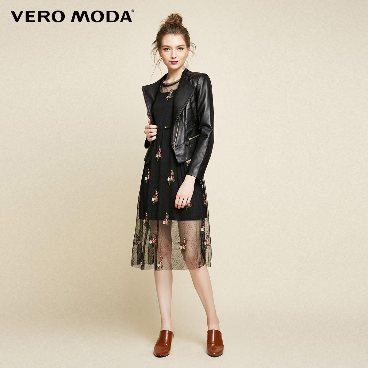 Vero Moda2017秋季新款拼接拉链修身羊皮皮衣|317310534