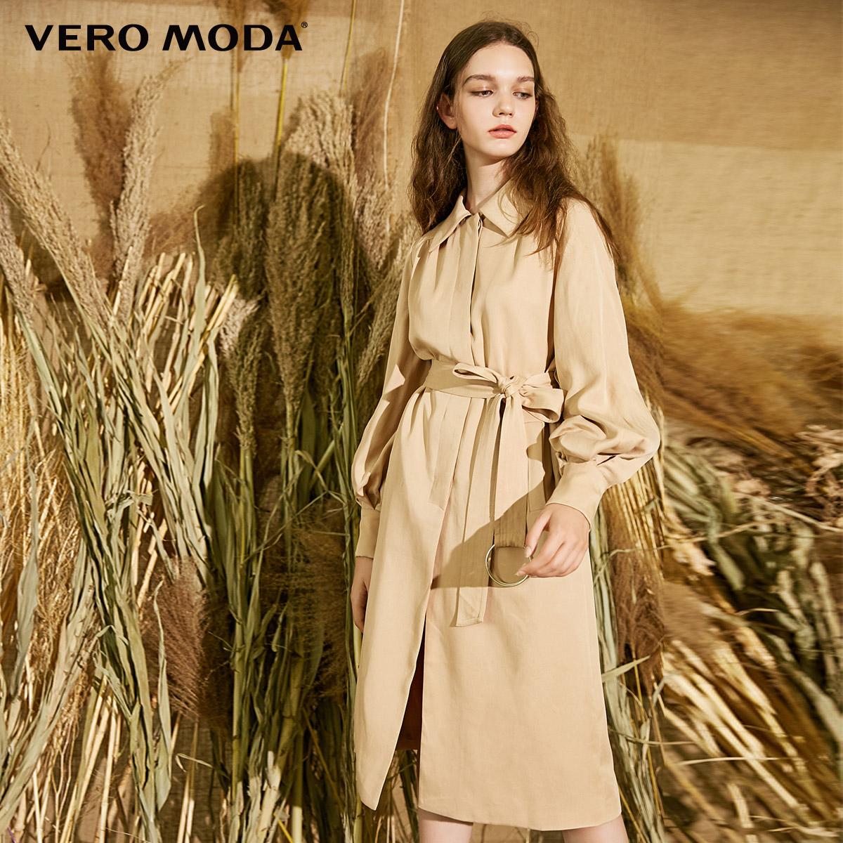Vero Moda腰带灯笼袖风衣外套|317321532