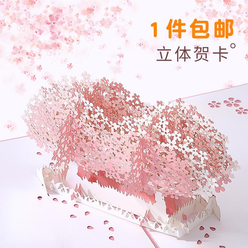 创意3D立体贺卡教师节生日礼物小卡片情侣送老师留言中秋公司定制