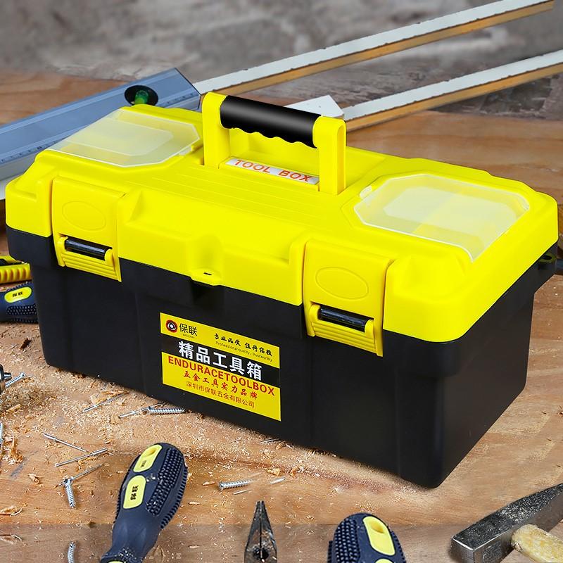家用五金工具箱 大号多功能 手提式维修工具装工具收纳箱收纳盒
