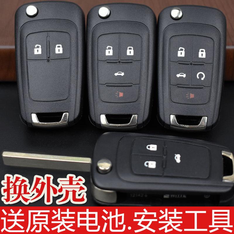 适用于别克英朗gt君威雪佛兰科鲁兹车遥控器钥匙外壳替换原装原厂