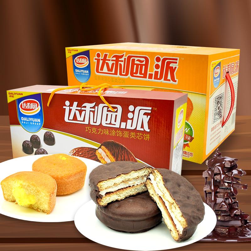 达利园派巧克力1000g整箱小面包